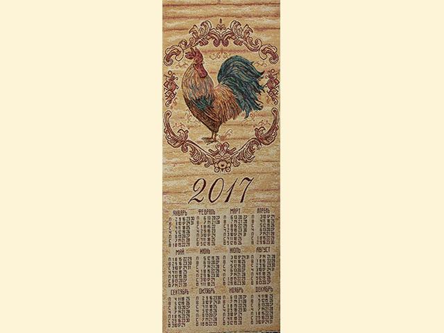 Лунный календарь посадки овощей на рассаду в 2017 году